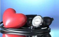 Контролируй артериальное давление дома!